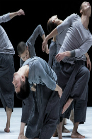 TAO Dance Theater 4 & 9