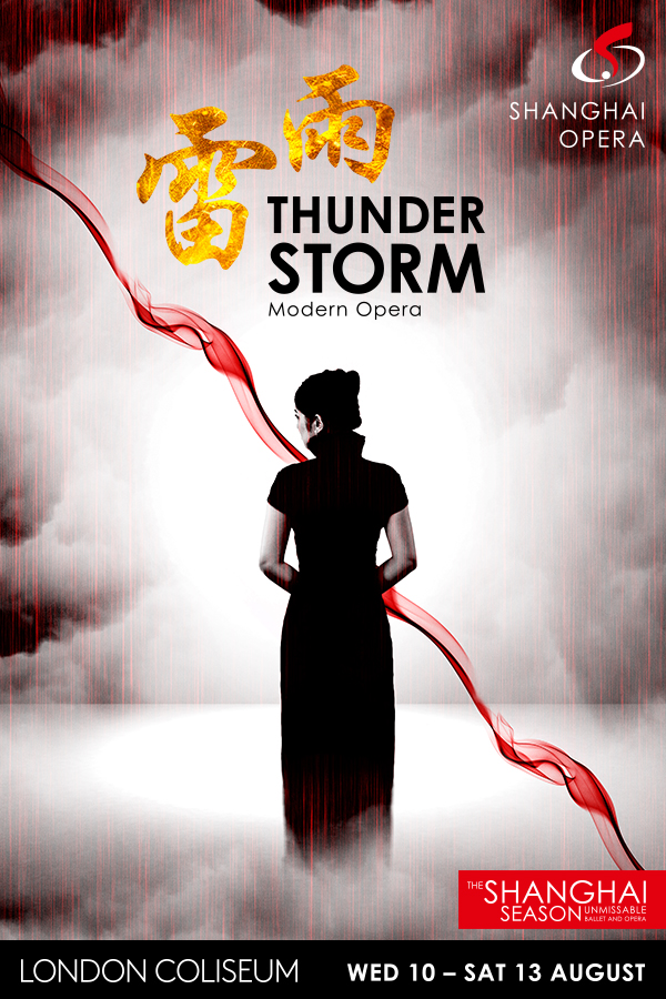 Thunderstorm Shanghai Opera