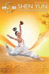 Shen Yu Divine Performing Arts