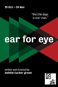Tickets to Ear for Eye