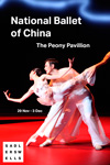 National Ballet of China - The Peony Pavilion