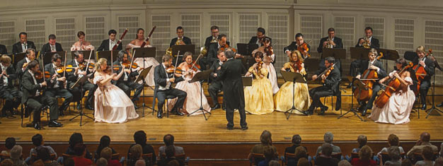 Biljetter till Wiener Residenzorchester i Wien. Lyssna till kammarmusik, Mozart och Strauss. Boka biljett till kammarorkestern Das Wiener Residenzorchester här!