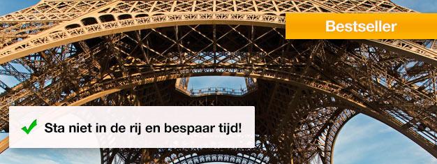 Vermijd de wachtrij bij de Eiffeltoren! Koop skip the line tickets vanaf thuis, vermijd de wachtrij en ga direct naar boven. Boek nu!